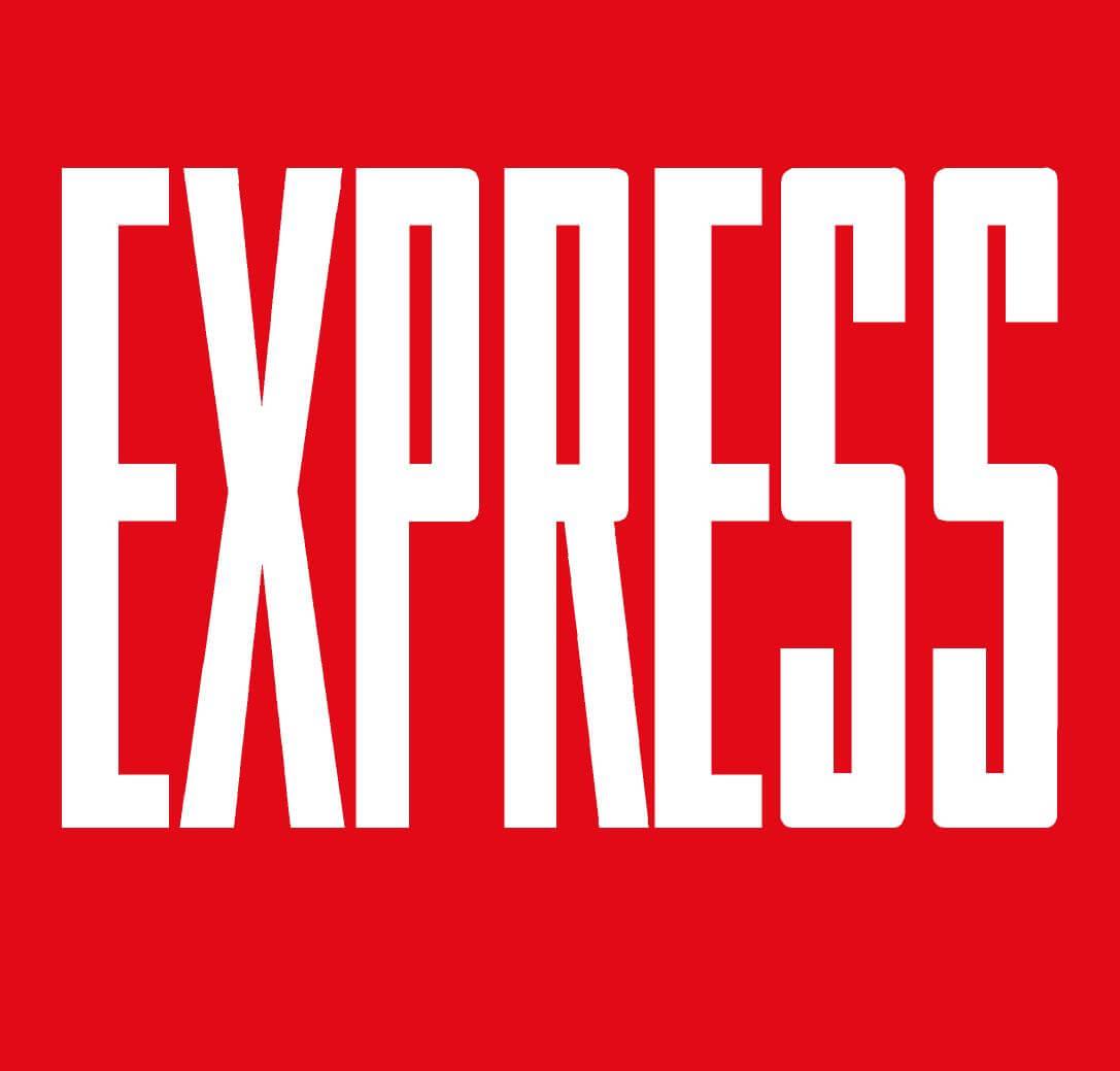 Express.de Logo